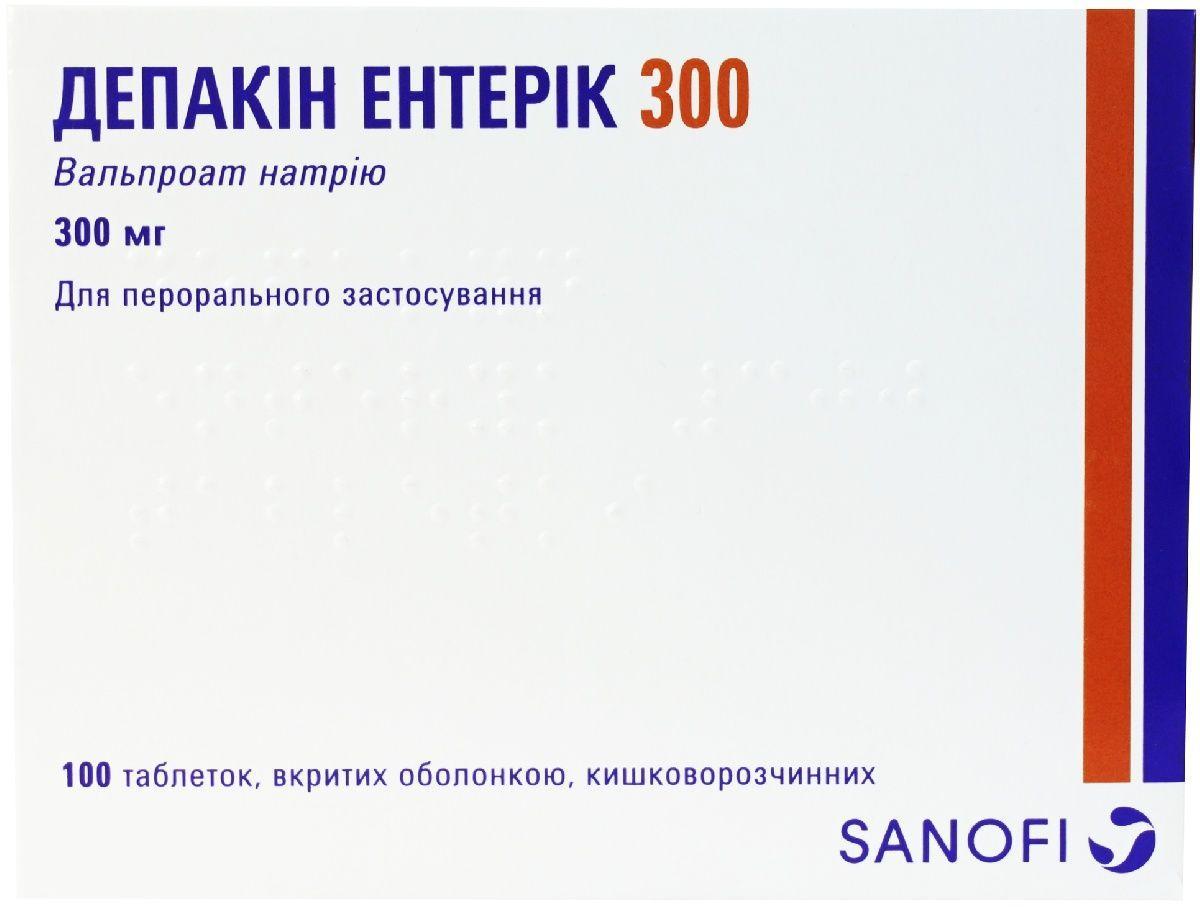Депакин Энтерик 300 мг №100 таблетки_6005d1d9775a9.jpeg