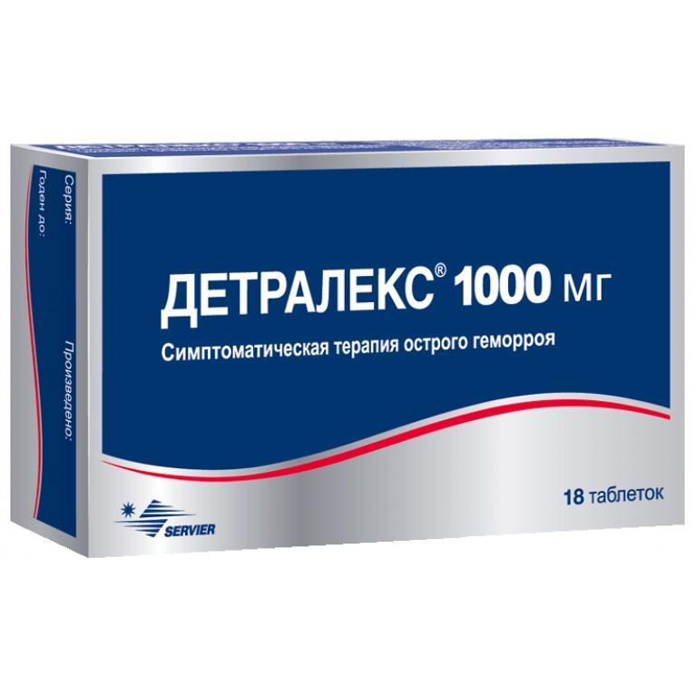 Детралекс 1000 мг №18 таблетки_6006a1e9999c4.jpeg