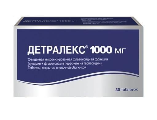 Детралекс таблетки 1000 мг N30_6006a11a5604a.jpeg
