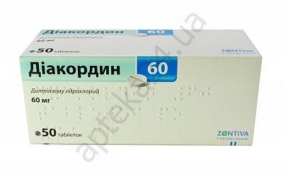 Диакордин 60мг N50 таблетки_60061b68a031d.jpeg
