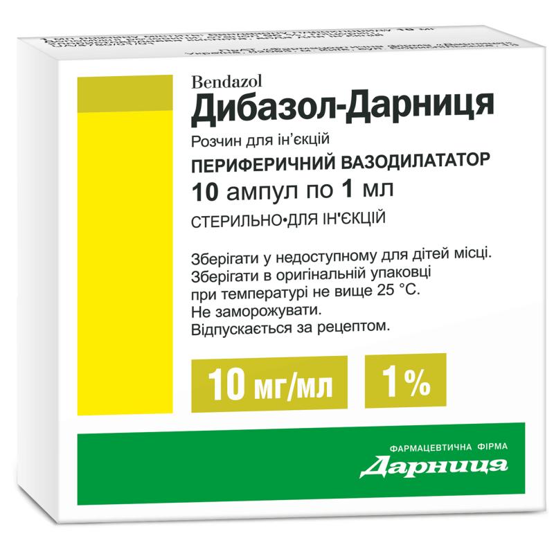 Дибазол-Дарница 1% 1 мл N10 раствор для инъекций_6006160970307.png