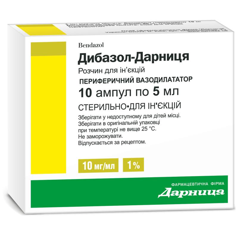 Дибазол-Дарница 1% 5 мл N10 раствор для инъекций_600612f8d0eb1.png