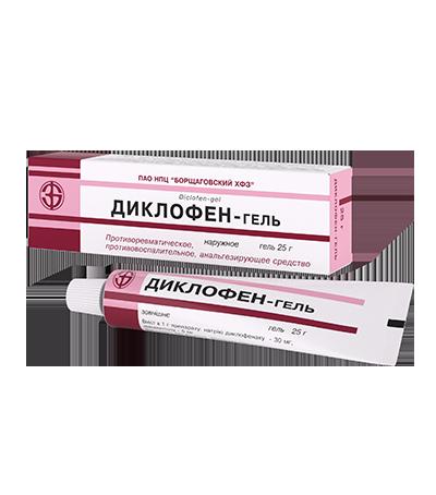 Диклофен-гель 3% 25 г_6005c185b03cd.png