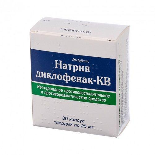 Диклофенак натрия КВ 0.025г N30 капсулы_6005c2df43880.jpeg