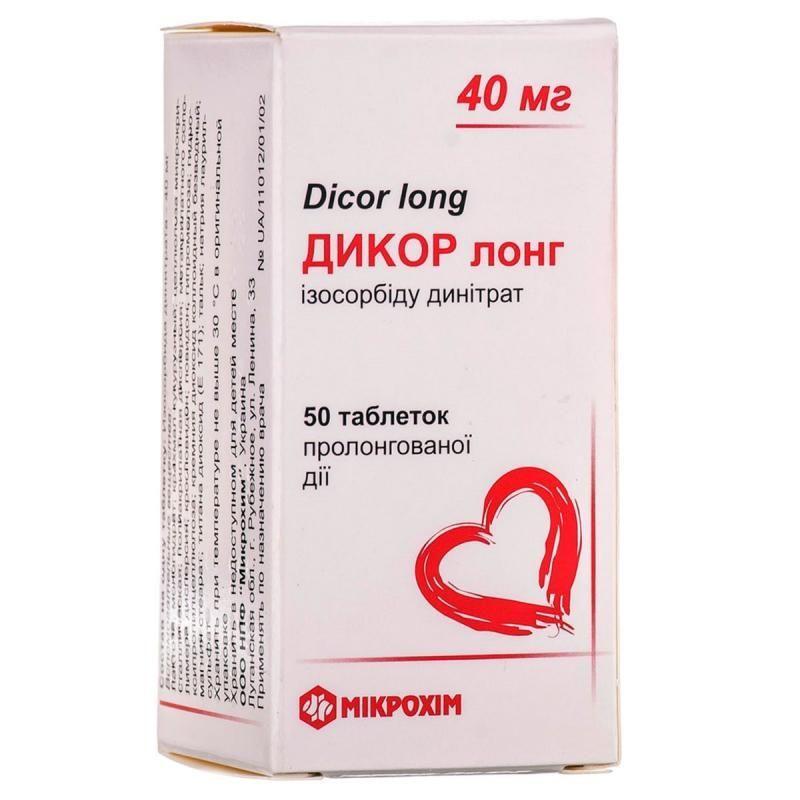 Дикор Лонг 40 мг №50 таблетки пролонгированного действия_6006a01cb19f3.jpeg