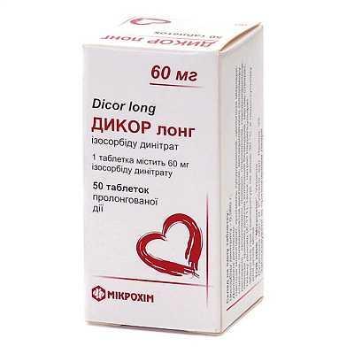 Дикор Лонг 60 мг N50 таблетки_6006a15c2a1c9.jpeg