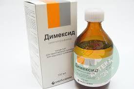 Димексид 100 мл раствор_6005c5aca987c.jpeg