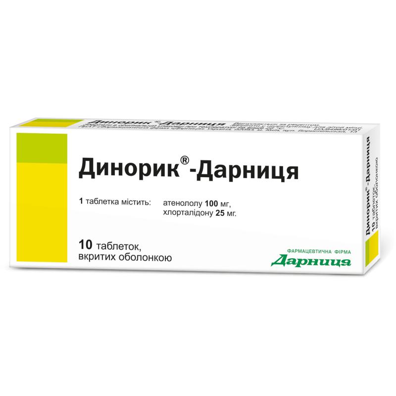 Динорик-Дарница 125 мг N10 таблетки_60060ed9ec101.png
