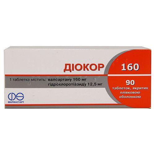 Диокор 160 мг №90 таблетки_60061a63ef285.jpeg