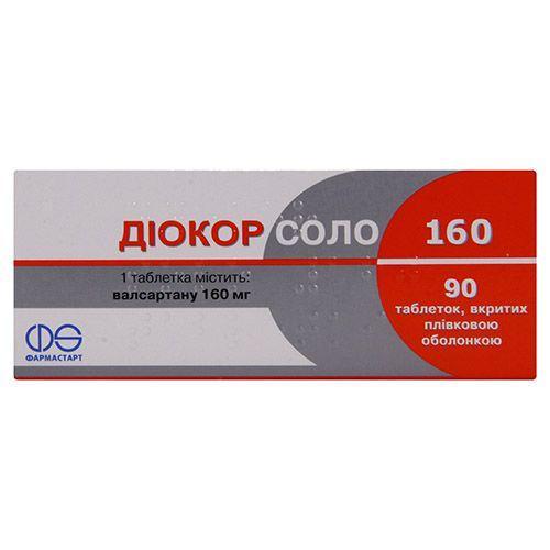 Диокор Соло 160 мг №90 таблетки_6006113b06de1.jpeg