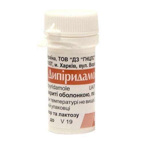Дипиридамол 0.025 N50 таблетки_600816672fada.jpeg