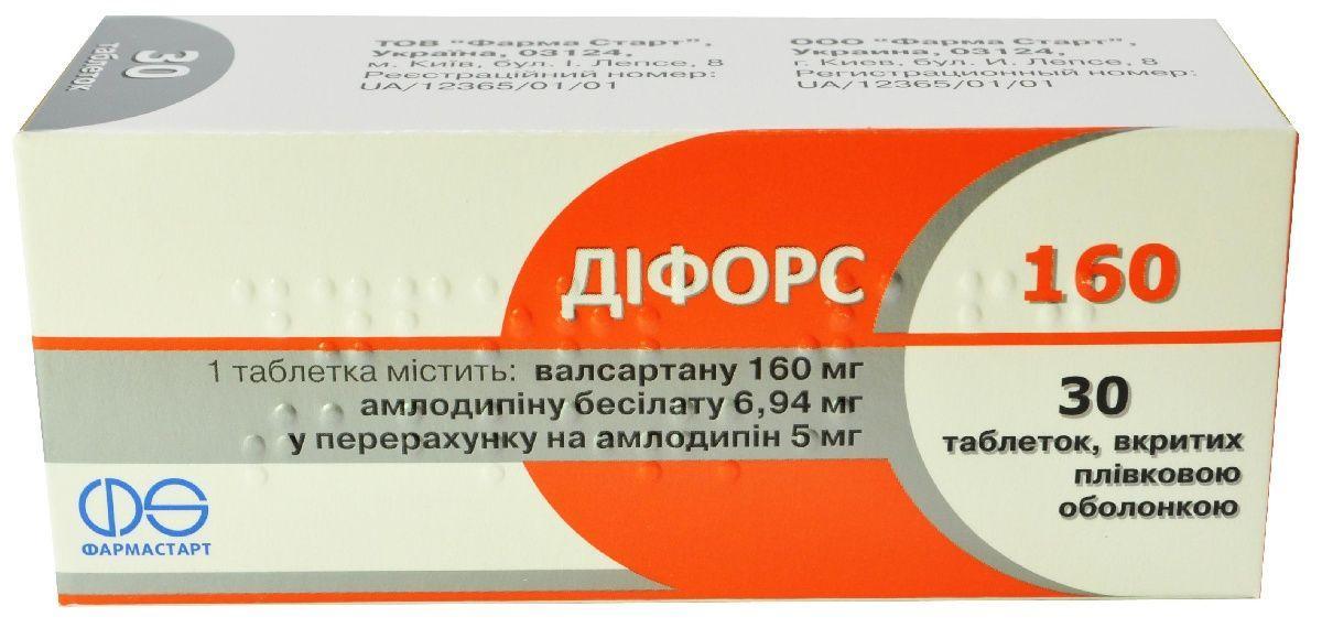 Дифорс 160 5 мг/160 мг №30 таблетки_600618973d013.jpeg
