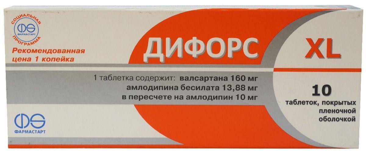 Дифорс XL 10 мг/160 мг №30 таблетки_6006171f83bee.jpeg
