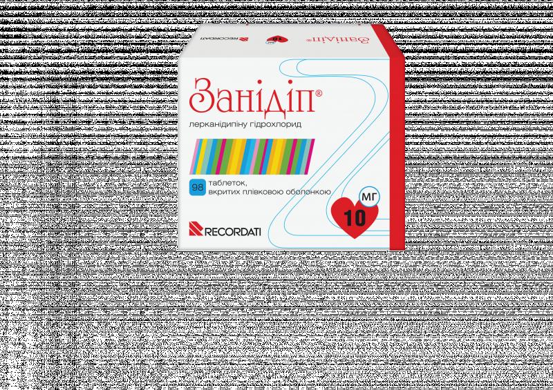Занидип 10 мг N98 таблетки_600699c46ca01.png