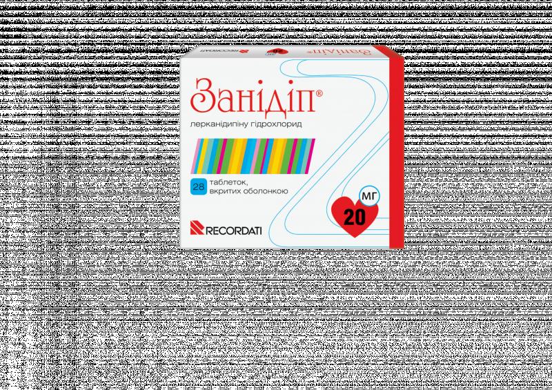Занидип 20 мг N28 таблетки_600619064384c.png