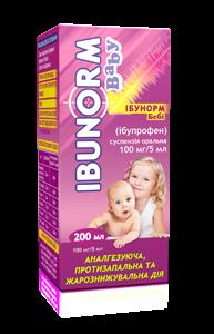 Ибунорм Беби суспензия 100 мг/5 мл 200 мл_60171a1af2659.png