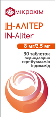Ин-Алитер 8мг/2,5мг №30 таблетки_60069a2c85caf.png