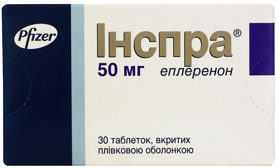 Инспра 50 мг N30 таблетки_60061ce548e3b.jpeg
