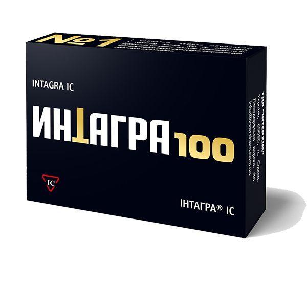 Интагра 100 мг №1 таблетки_600fd2b19b109.jpeg