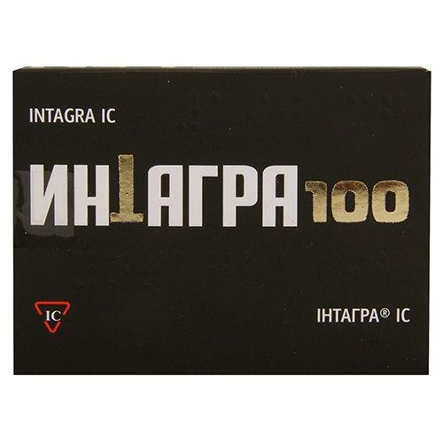 Интагра 100 мг №2 таблетки_600fd225ab297.jpeg