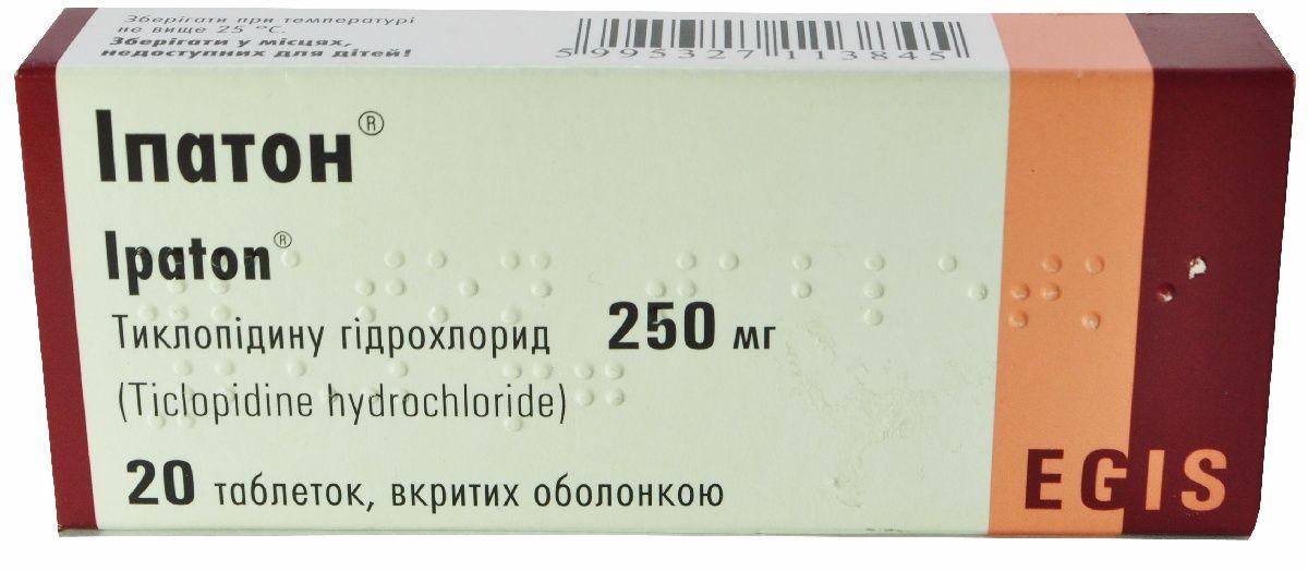Ипатон 250 мг №20 таблетки_6008158fad66b.jpeg