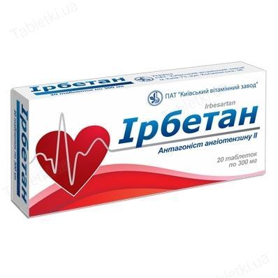 Ирбетан 300 мг №20 таблетки_60061a78e261d.jpeg
