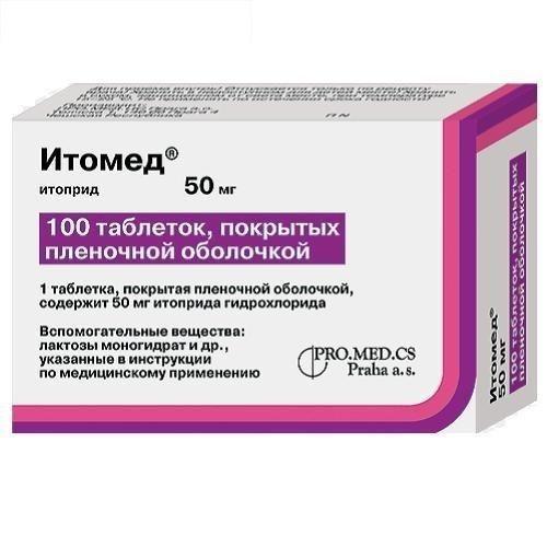 Итомед  50 мг №100 таблетки_6005d4895ab44.jpeg