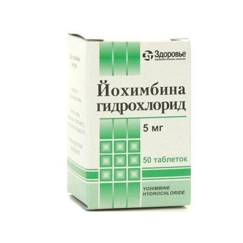 Йохимбина гидрохлорид 0.005 №50_600fd399ac3d2.jpeg