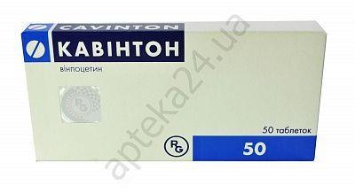 Кавинтон 5 мг №50 таблетки_6005d855b0b61.jpeg
