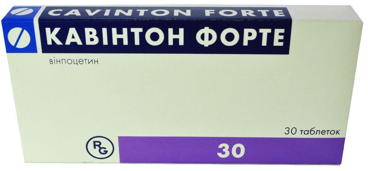 Кавинтон форте 10 мг №30 таблетки_6005d4f864712.jpeg
