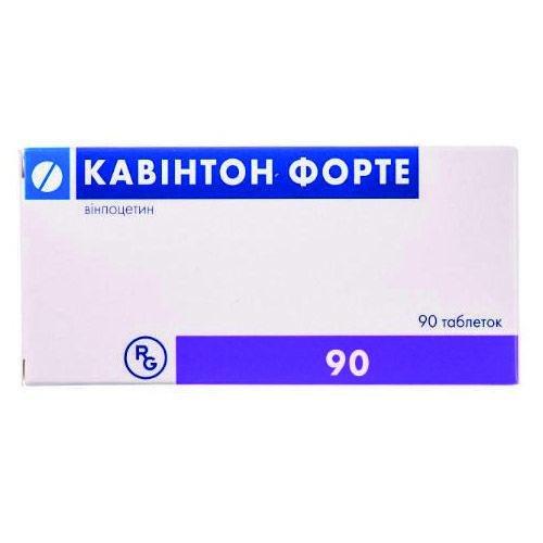 Кавинтон форте 10 мг №90 таблетки_6005d5f512b66.jpeg