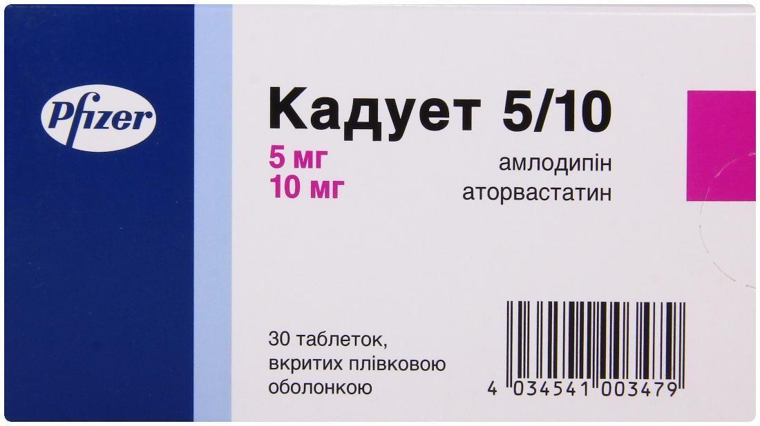 Кадует 5 мг/10 мг №30 таблетки_600610b14c3cc.jpeg