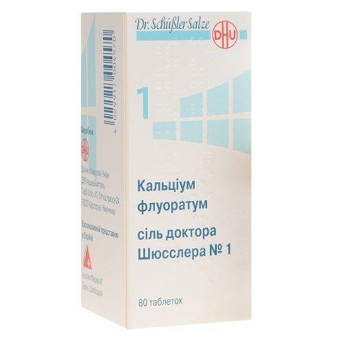 Кальциум флуоратум соль доктора Шюсслера таблетки N1 N80_600819764ebd5.jpeg