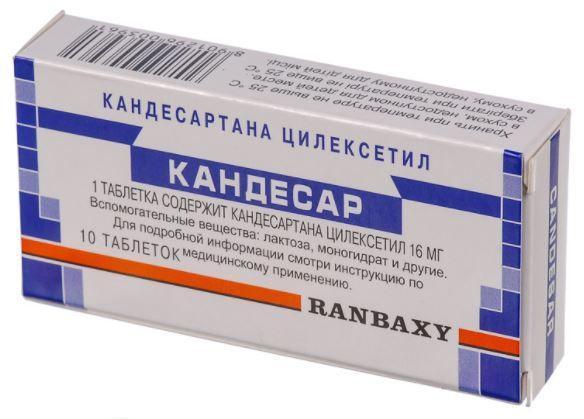 Кандесар 16 мг №10 таблетки_60061d37000dd.jpeg