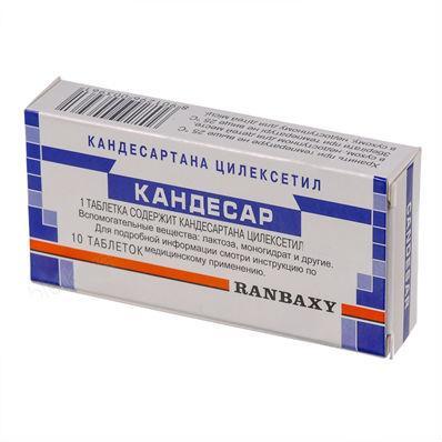 Кандесар 32 мг № 30 таблетки_60069a37b0331.jpeg