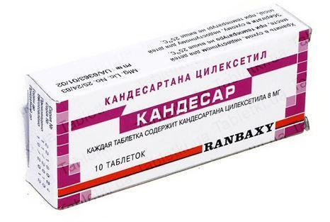 Кандесар 8 мг №10 таблетки_60061d3c51c55.jpeg