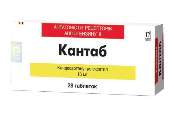 Кантаб 16 мг №28 таблетки_600699dea9f10.jpeg