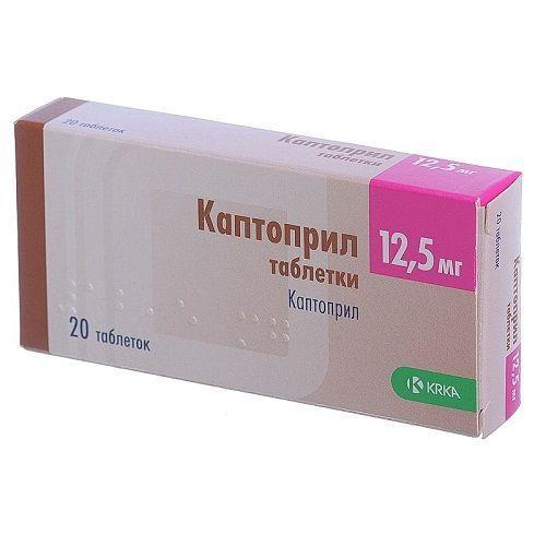 Каптоприл 12.5 мг №20 таблетки_60060ad177793.jpeg