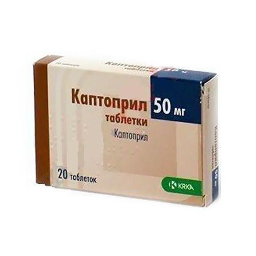 Каптоприл 50 мг №20 таблетки_60061965416ff.jpeg