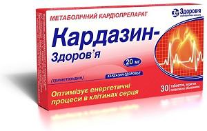 Кардазин-З 20 мг №60 таблетки_60061abe9e802.png