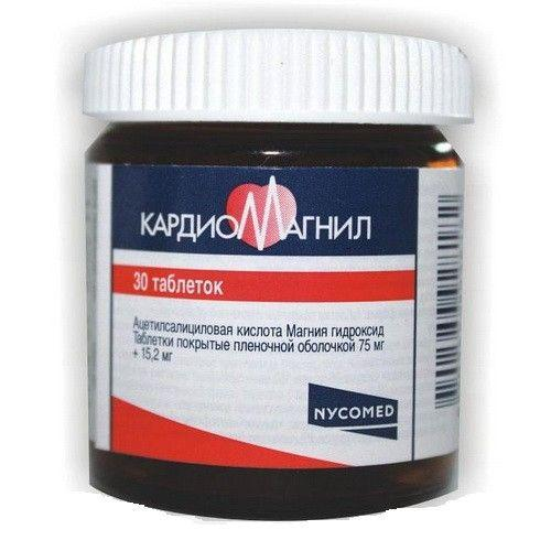 Кардиомагнил 75 мг N30 таблетки_600617257035e.jpeg