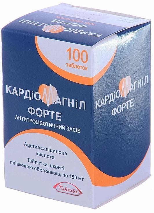Кардиомагнил форте 150 мг №100 таблетки_600614d5a2767.jpeg