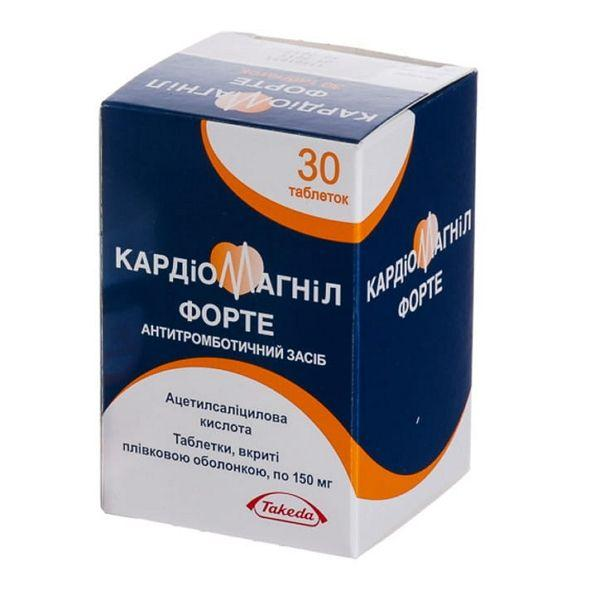 Кардиомагнил форте 150 мг №30 таблетки_60061a8f45386.jpeg