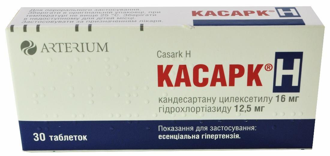 Касарк-КМП 16 мг №30 таблетки_60061883d6e37.jpeg