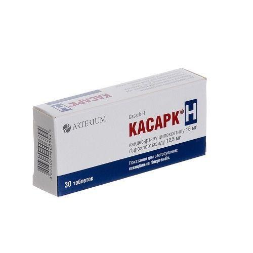Касарк H 16 мг/12.5 мг №30_600699d8d9b6f.jpeg