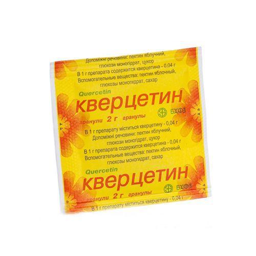 Кверцетин 2 г гранулы_600619918979b.jpeg