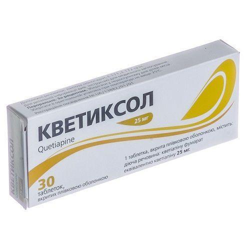 Кветиксол 25 мг №30 таблетки_6005d447ed6ff.jpeg