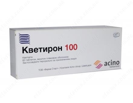 Кветирон 100 мг №60 таблетки_6005d38314b65.jpeg