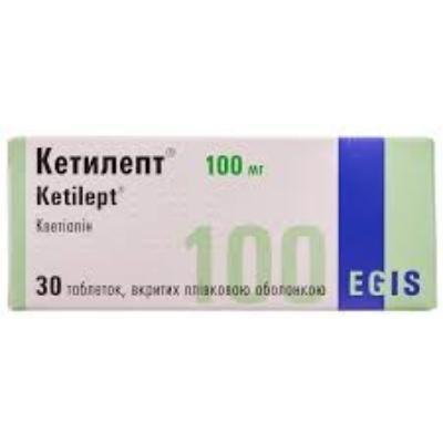 Кетилепт 100 мг N30 таблетки_6005d6de89c2d.jpeg