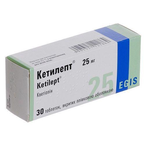 Кетилепт 25 мг №30 таблетки_6005d684c3466.jpeg